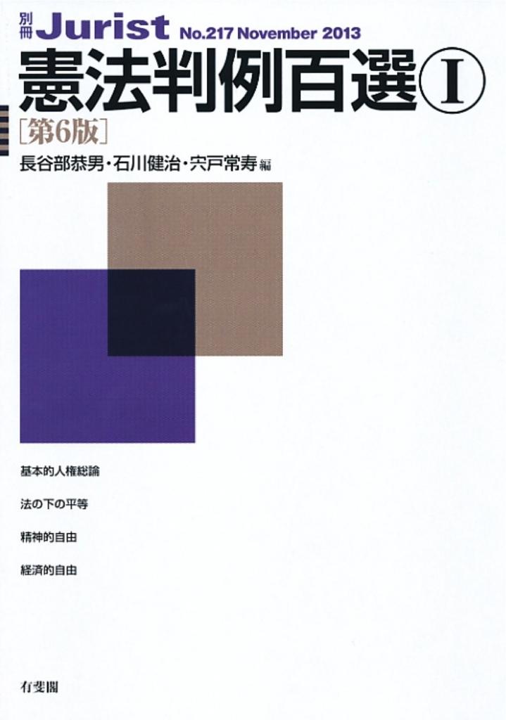 f:id:kawashokichi:20180208125449j:plain