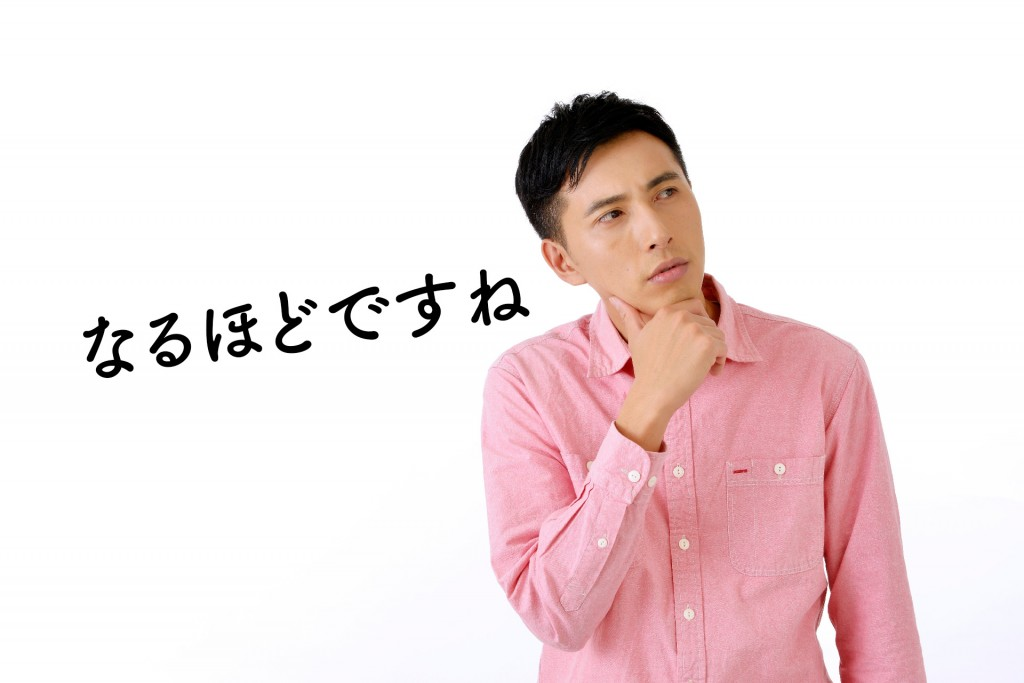 f:id:kawashokichi:20180208133238j:plain