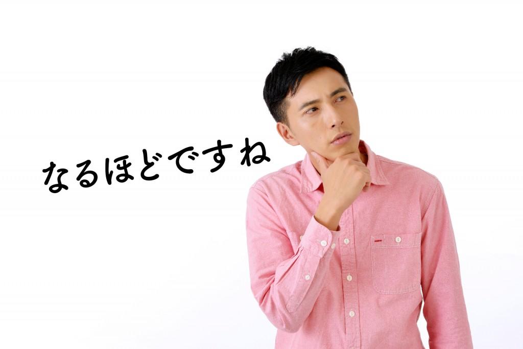 f:id:kawashokichi:20180213225546j:plain