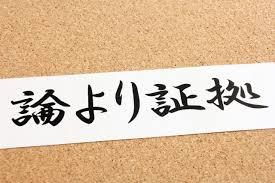 f:id:kawashokichi:20180213232027p:plain