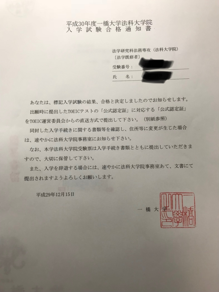 f:id:kawashokichi:20180330174303j:plain