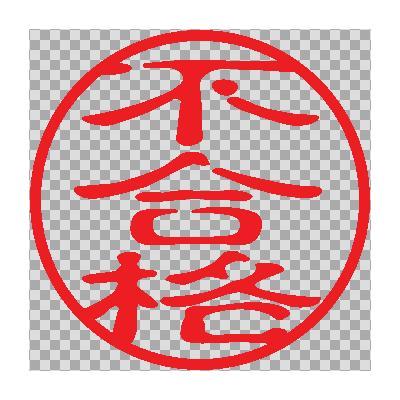 f:id:kawashokichi:20180330180401j:plain
