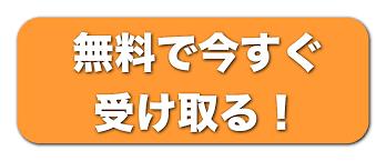 f:id:kawashokichi:20180802011254p:plain