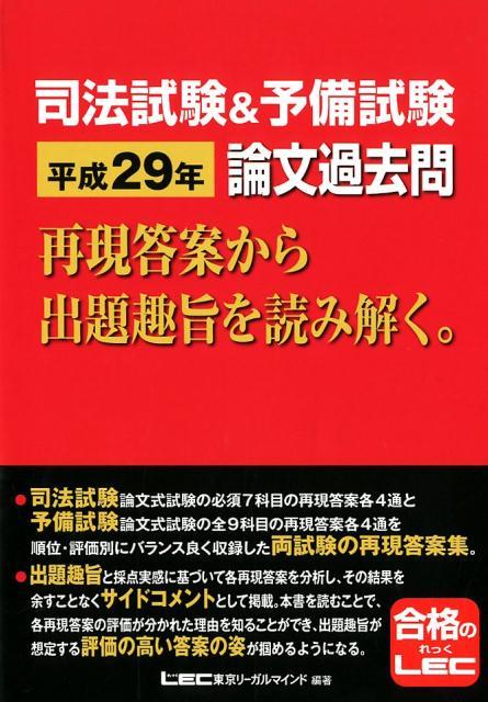 f:id:kawashokichi:20180903125413j:plain