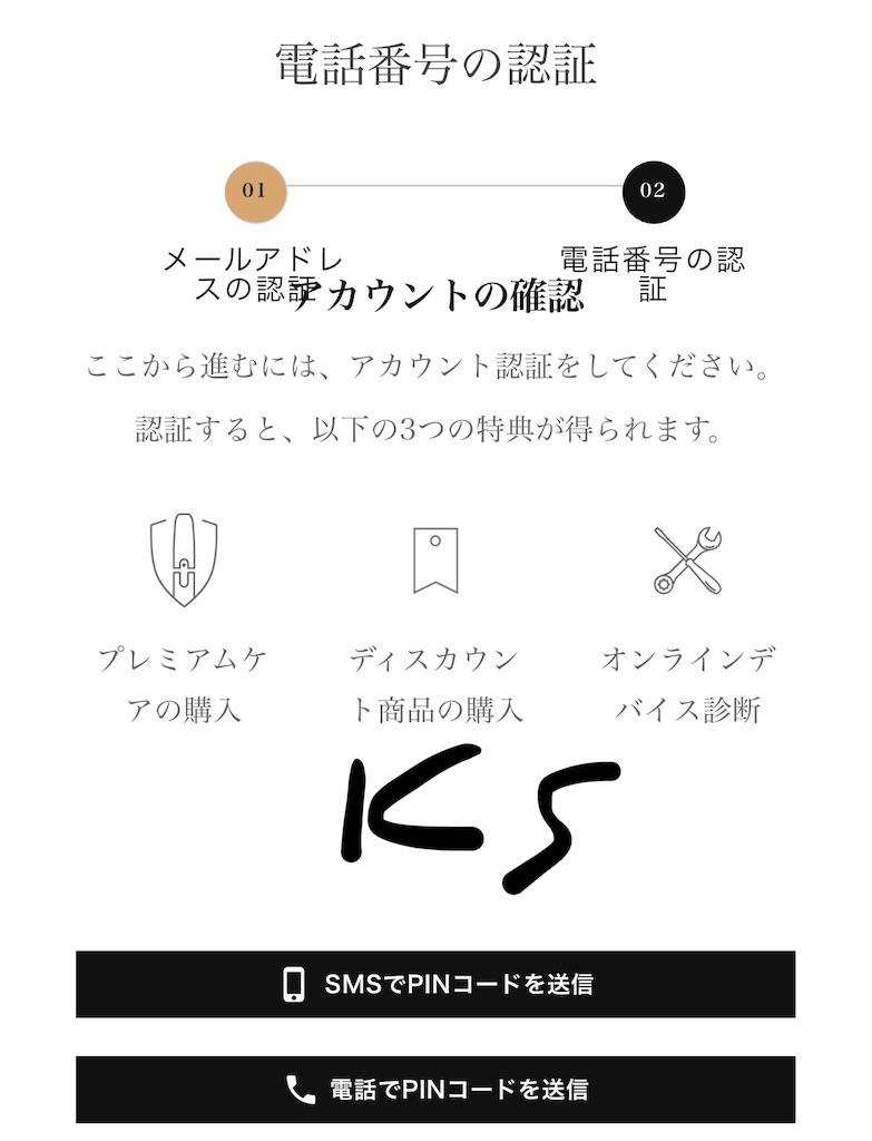 f:id:kawashow_smoke:20181115154303j:image