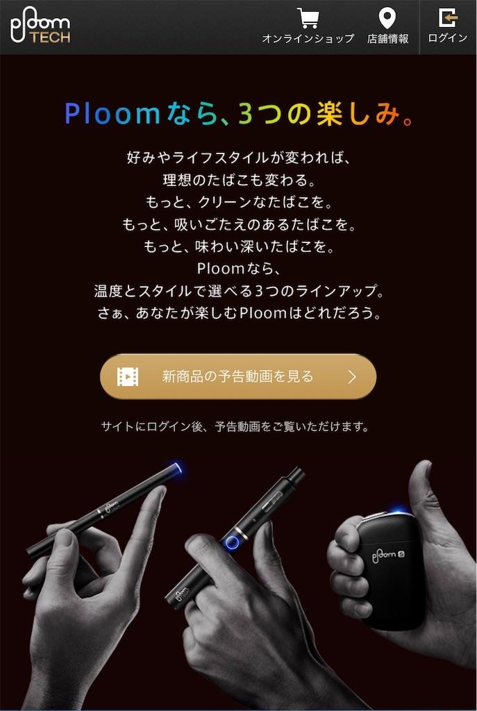 f:id:kawashow_smoke:20190110140738j:image