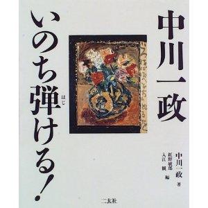 20110529173230