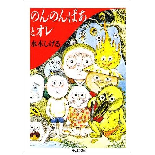 f:id:kawasimanobuo:20110602164436j:image:w360