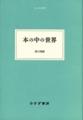 f:id:kawasimanobuo:20110624175833j:image:medium:left