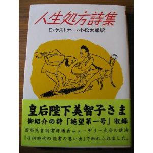f:id:kawasimanobuo:20110720165336j:image:w360