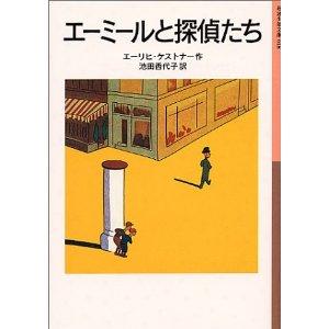 f:id:kawasimanobuo:20110720165526j:image:w360