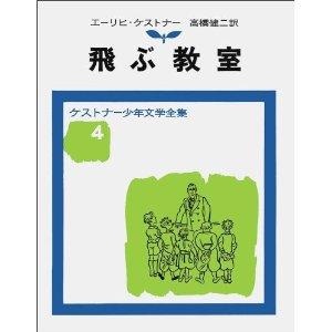 f:id:kawasimanobuo:20110720165810j:image:w360