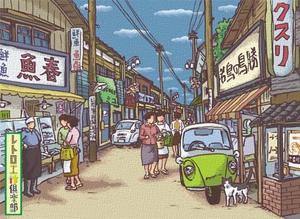 f:id:kawasimanobuo:20110803143231j:image:w360