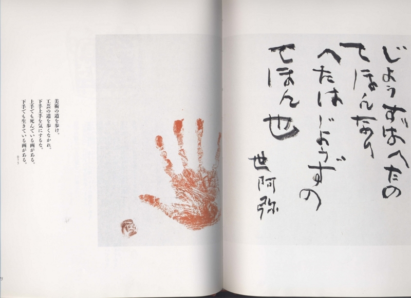 f:id:kawasimanobuo:20110811160836j:image:w640
