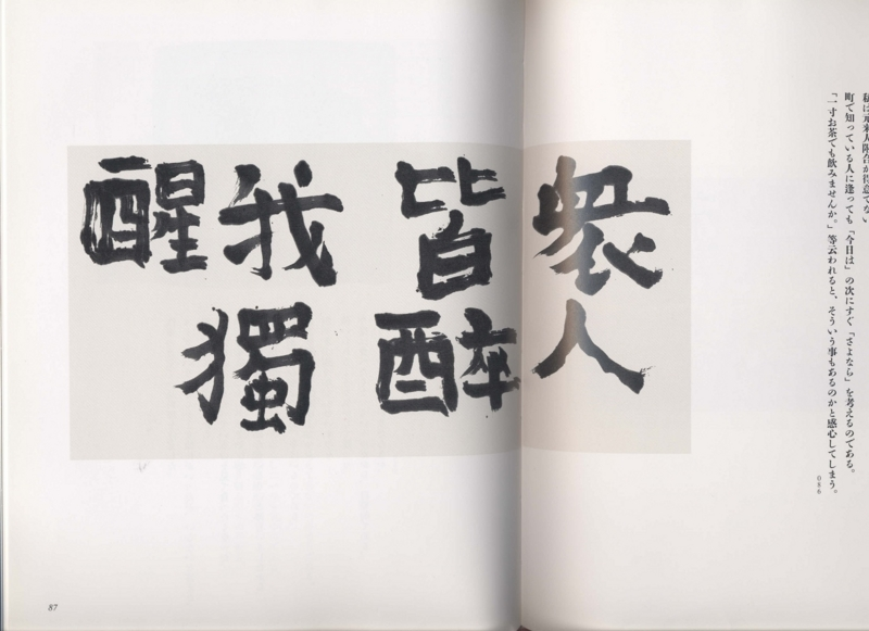 f:id:kawasimanobuo:20110811160944j:image:w640