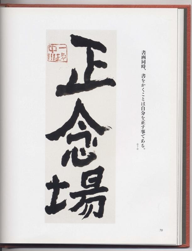 20110811160951