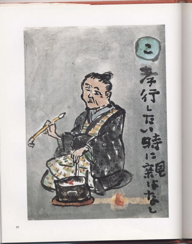 f:id:kawasimanobuo:20110811163603j:image:w360