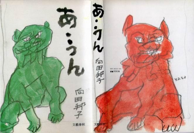 f:id:kawasimanobuo:20110901132339j:image:w360