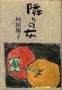 f:id:kawasimanobuo:20110901143429j:image