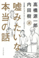 f:id:kawasimanobuo:20110929104120j:image:medium:left