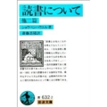 f:id:kawasimanobuo:20111003113351j:image:medium:left
