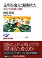 f:id:kawasimanobuo:20111005140002j:image:medium:left