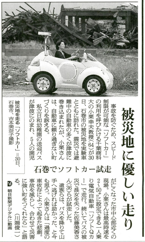 f:id:kawasimanobuo:20111011101235j:image:w360