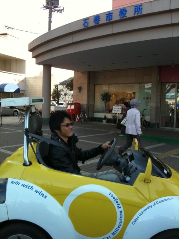 f:id:kawasimanobuo:20111101184240j:image:w360