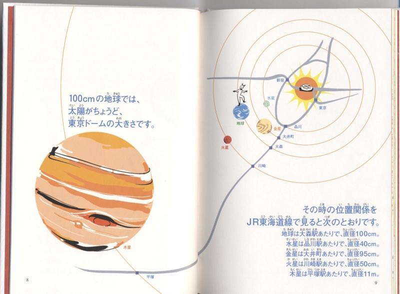 f:id:kawasimanobuo:20111104160037j:image:w640