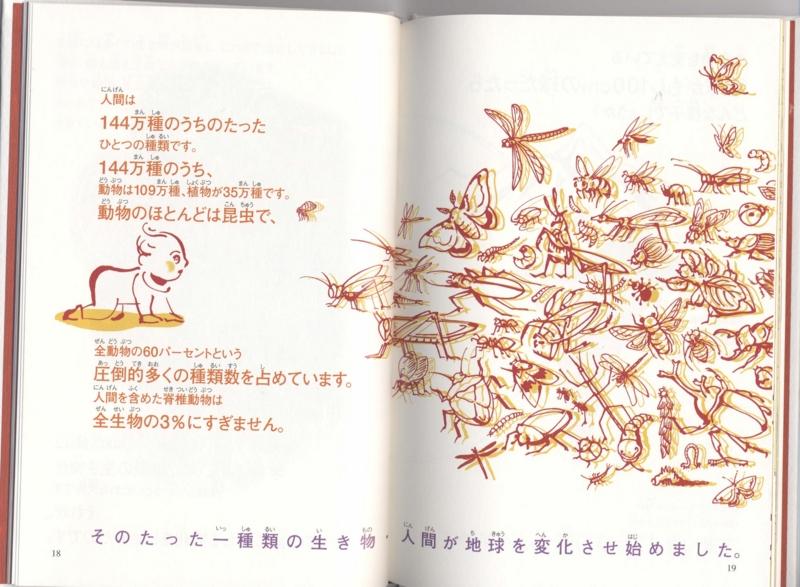 f:id:kawasimanobuo:20111104160039j:image:w640