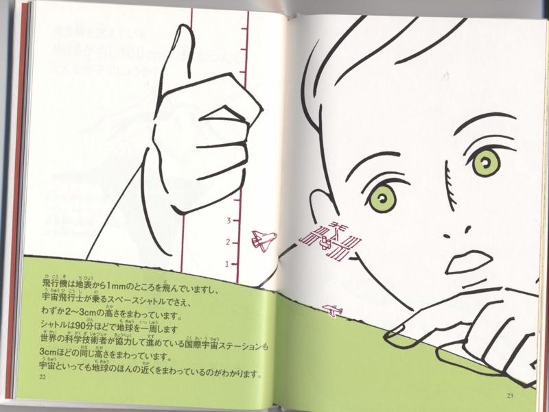 f:id:kawasimanobuo:20111104160041j:image:w640