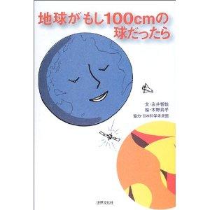 f:id:kawasimanobuo:20111104160656j:image:w360