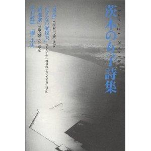 f:id:kawasimanobuo:20111107174624j:image:w360