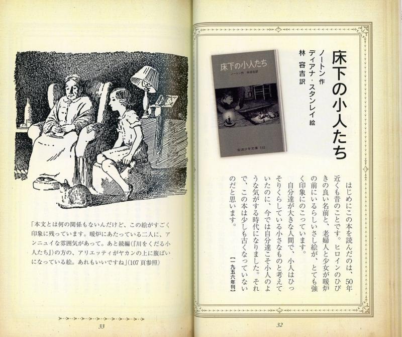 f:id:kawasimanobuo:20111216182049j:image:w600