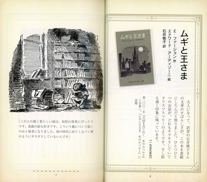 f:id:kawasimanobuo:20111216182052j:image:w600