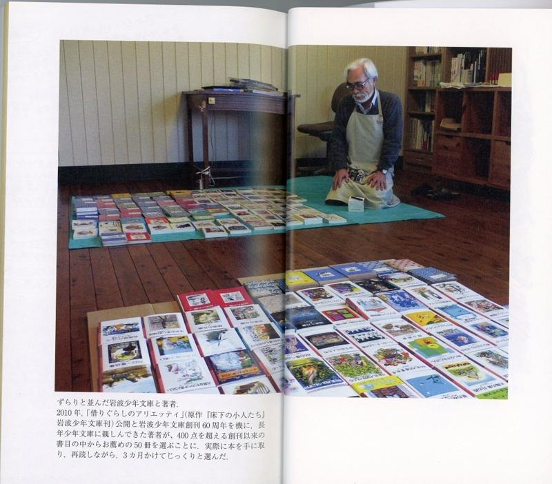 f:id:kawasimanobuo:20111216182054j:image:w600
