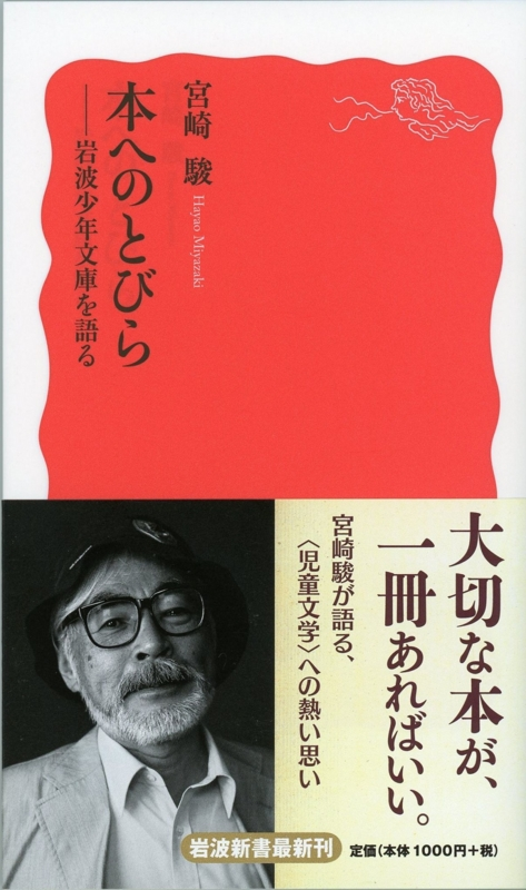 f:id:kawasimanobuo:20111216182056j:image:w200