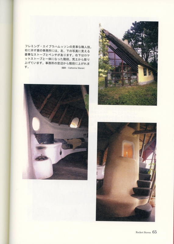 f:id:kawasimanobuo:20120116145051j:image:w640