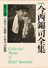 f:id:kawasimanobuo:20120208110122j:image:w180