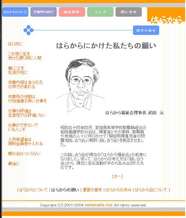 f:id:kawasimanobuo:20120403110831j:image:w460