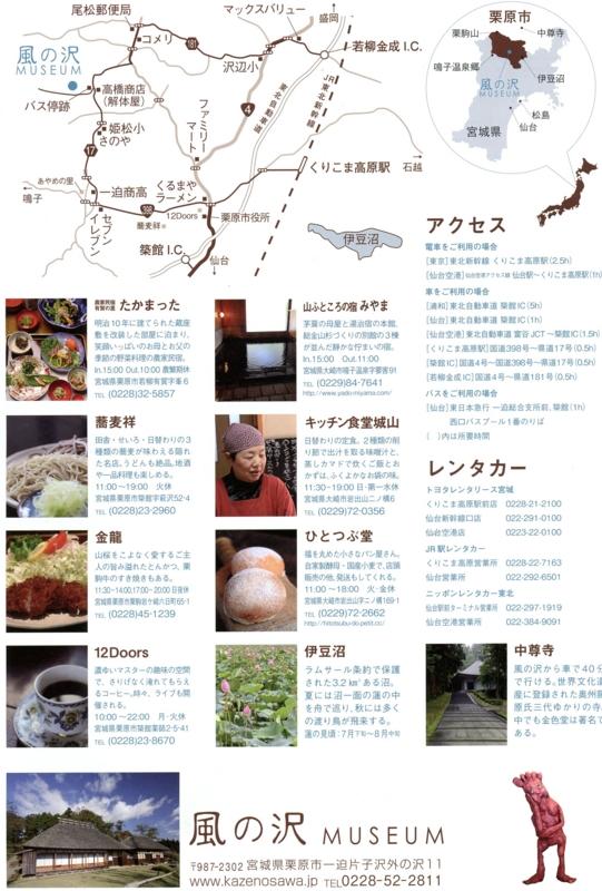 f:id:kawasimanobuo:20120409105435j:image:w360