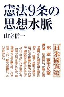 f:id:kawasimanobuo:20120507133505j:image:w180