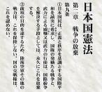 f:id:kawasimanobuo:20120507140032j:image:w200