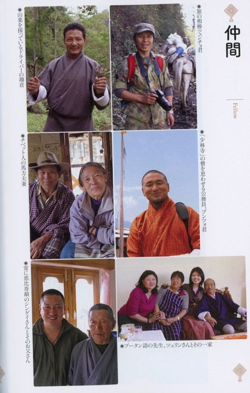 f:id:kawasimanobuo:20120509105814j:image:w360