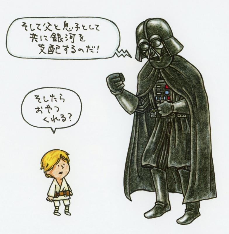 f:id:kawasimanobuo:20120619152303j:image:w360