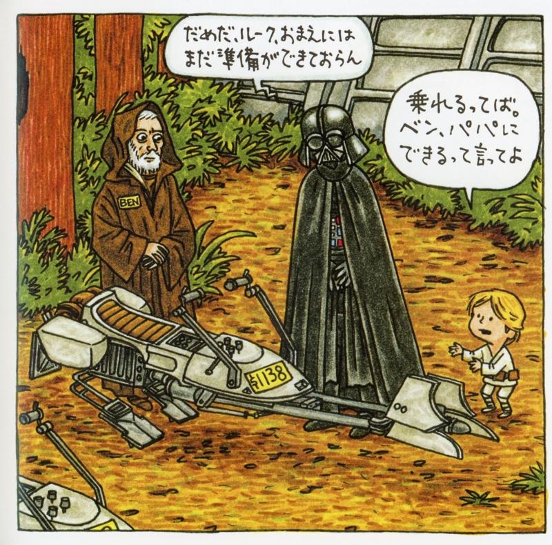 f:id:kawasimanobuo:20120619152447j:image:w360
