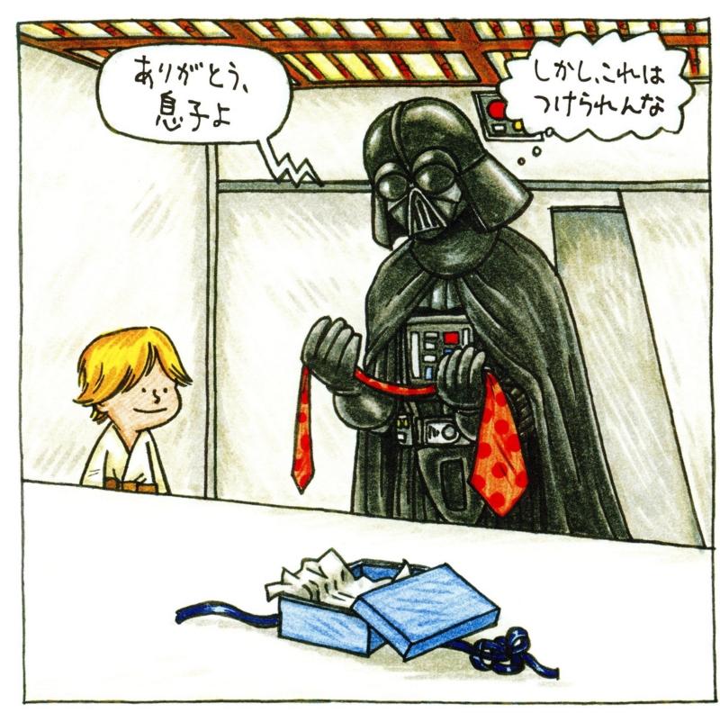 f:id:kawasimanobuo:20120619152523j:image:w360