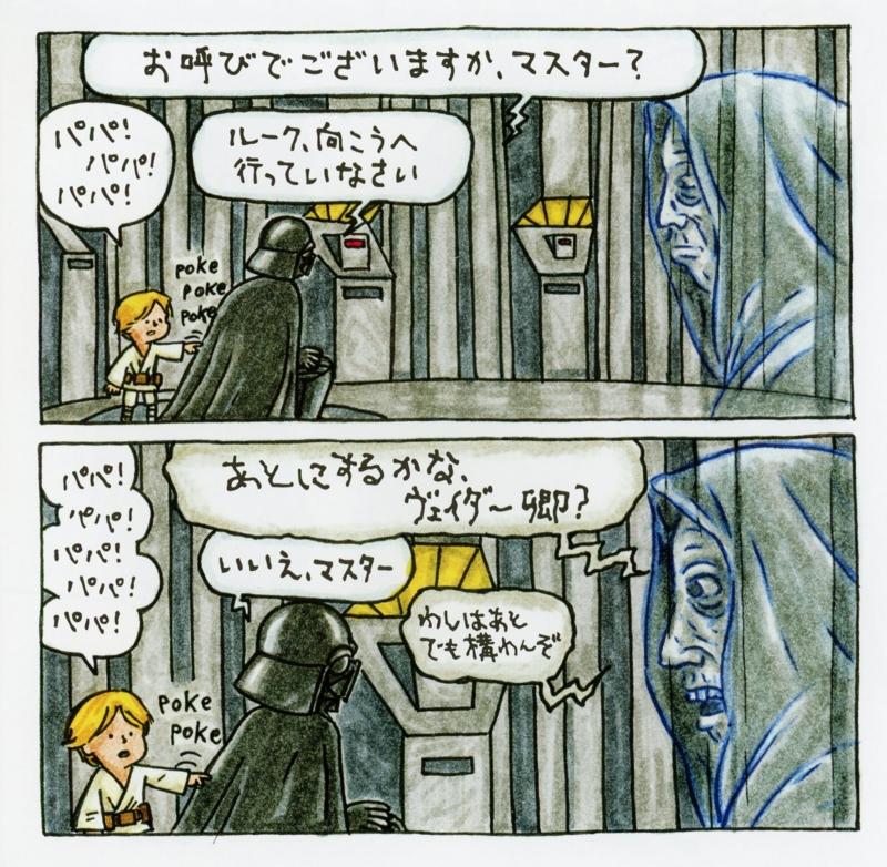 f:id:kawasimanobuo:20120619152528j:image:w360