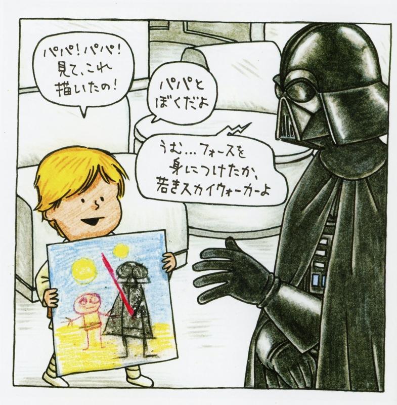 f:id:kawasimanobuo:20120619152804j:image:w360