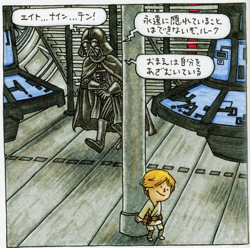 f:id:kawasimanobuo:20120619152809j:image:w360